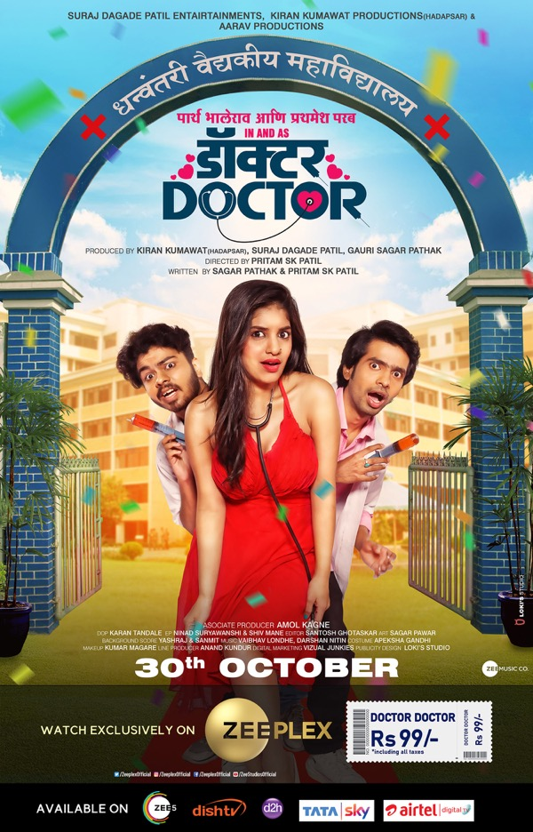 Doctor Doctor Movie Poster